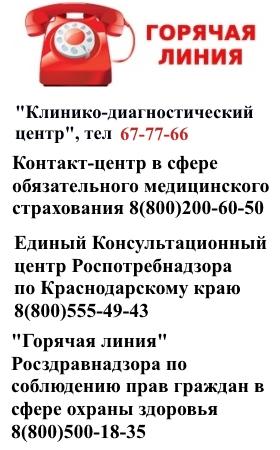 banner_gor_linia+КДЦ252х241